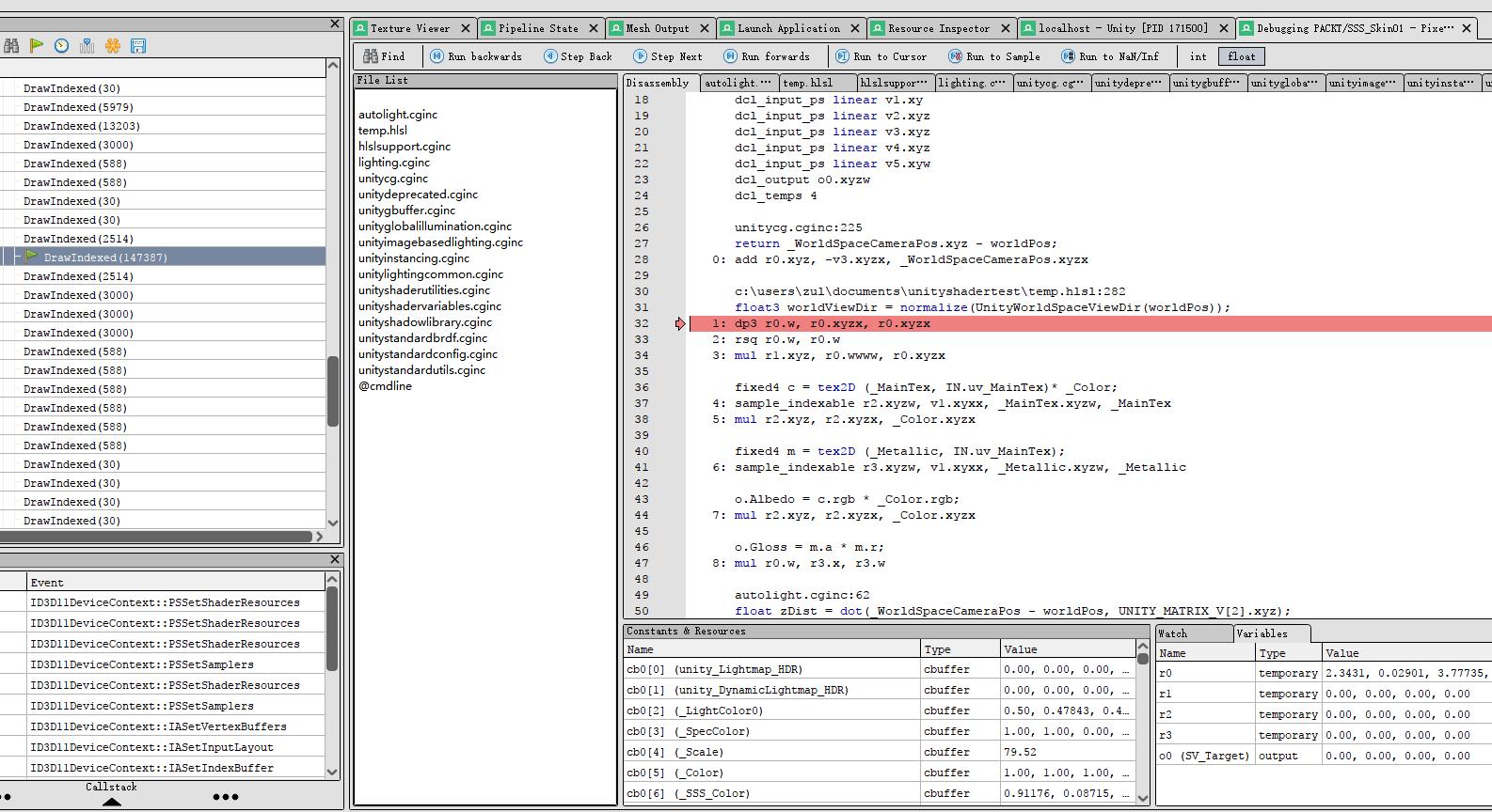 开始调试shaderlab